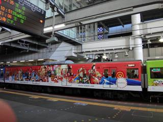 派手な電車