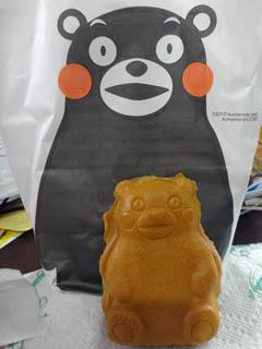 くまモン焼き