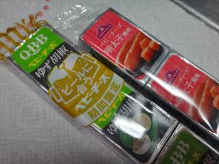 柚子胡椒味