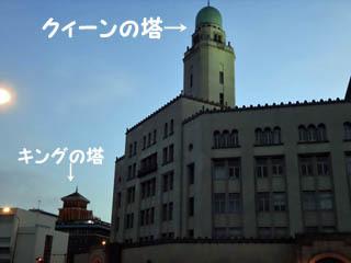 横浜3塔の2つ